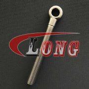 Stainless Steel Swing Eye Bolt Din444